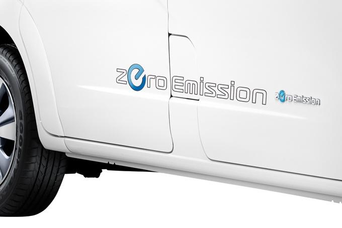 """""""Zero Emission"""" lipdukas – tamsiai pilkas šviesioms spalvoms (baltas, sidabro ir t, t,)"""